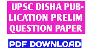 UPSC FREE STUDY MATERIAL PREVIOUS YEAR QUESTION PAPERS -1789-2016  PDF DOWNLOAD