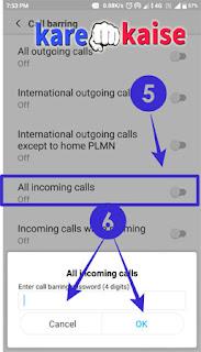 incoming-call-band-karne-ke-liye-call-barring-password-dale