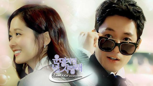 Alasan Kenapa Saya Nonton Drama Korea