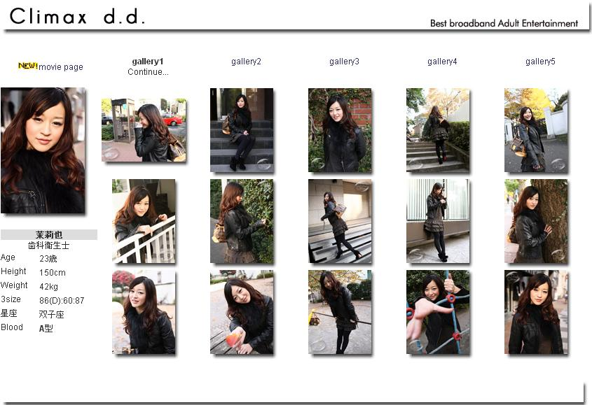 Climax Shodo - Climax Girls BB - Mariya 03180