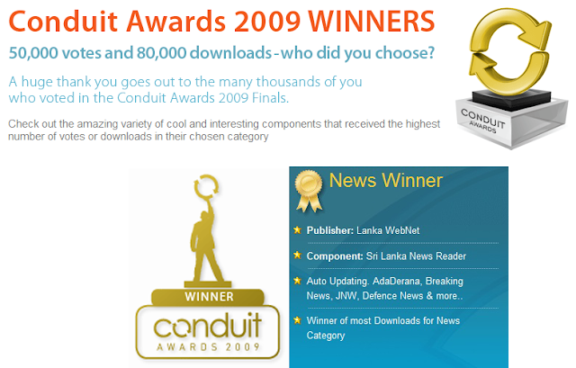 Conduit Awards 2009 Winner - LankaWebNet.info