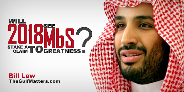 OPINION | Will 2018 see MbS Stake a Claim to Greatness?