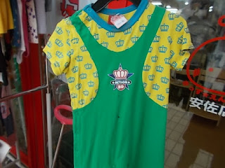 39円子供服ベビードールロンパース60㎝緑
