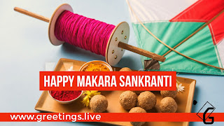 Sweets and Kites theme Sankranti Festival wishes from www.greetings.live