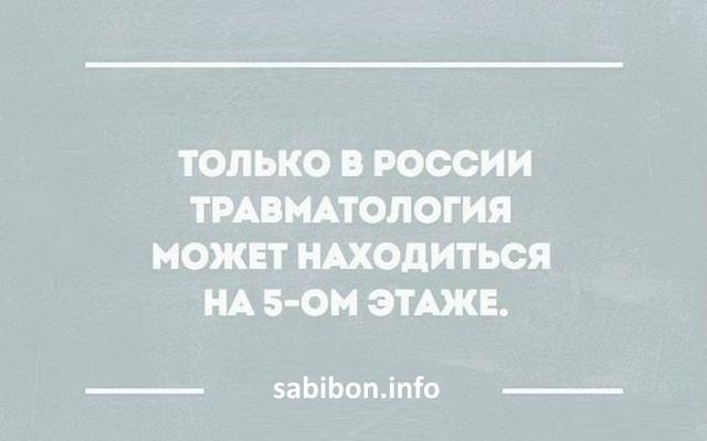 7 Смешных Открыток О Жизни в России