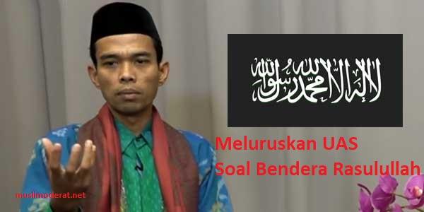 [Kajian Islam] Menjawab Abdul Somad Soal Klaim alLiwa dan arRayah Dikibarkan saat Damai