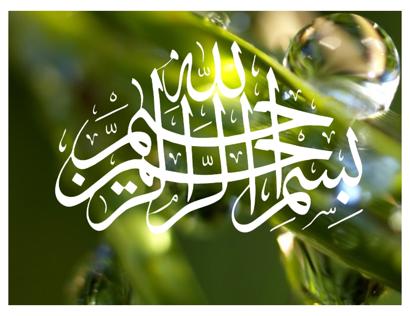 7 Contoh Kaligrafi Arab Bismillah Terindah Dan Keren Gambar