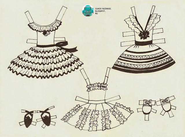 Советские бумажные куклы. Бумажные куклы мальчик и две 2 девочки Papuošk mane Наряди меня Дарбас Литва, литовские СССР, советские. Бумажные куклы платья СССР.
