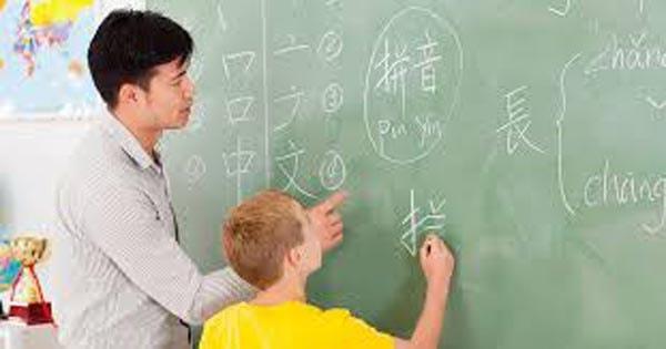 pendidikan bahasa jepang
