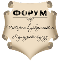 http://kunguruezd.myqip.ru