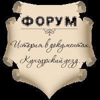 http://kunguruezd.myqip.ru