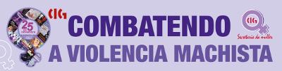 Cartaz 25N Día Internacional contra a Violencia contra as Mulleres