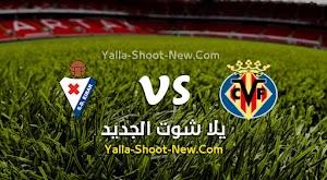نتيجة مباراة فياريال وايبار اليوم بتاريخ 19-09-2020 في الدوري الاسباني
