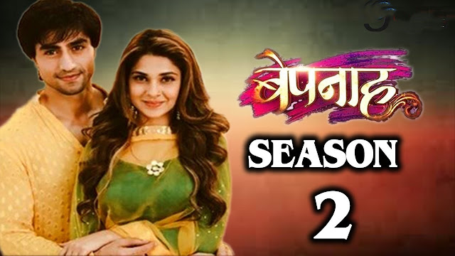 #BepannaahSeason2: Do You Want To See Jennifer Winget and Harshad Chopda Back On-Screen?