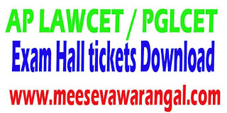 AP LAWCET / PGLCET 2016 Hall Ticket