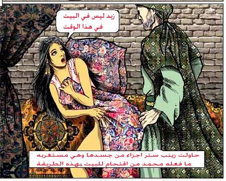 كتب ابن الراوندي pdf