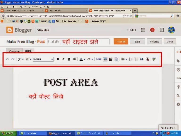 ब्लॉगर में ब्लॉग बन गया लेकिन पोस्ट कैसे लिखे, Blog ban gaya lekin post kaise likhe