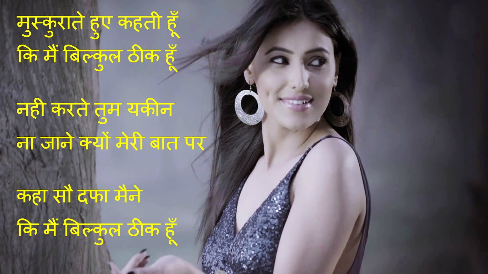 true love quotes in hindi for girlfriend