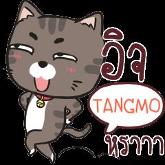 TANGMO charcoal meow e