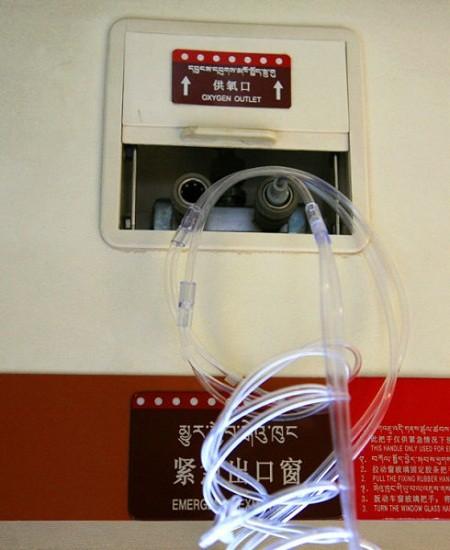 青藏鐵路-供氧口
