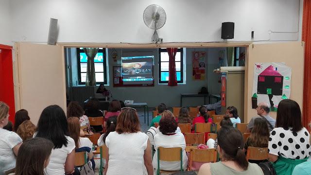 Ενημερωτική συνάντηση στο 1ο Δημοτικό Σχολείο Άργους: «Όταν η βία και ο εκφοβισμός χτυπούν την πόρτα του σχολείου»