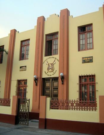 Museo Legión de Caballería del Perú