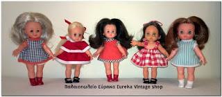 http://www.eurekashop.gr/2016/09/lucia-laura-lisa.html