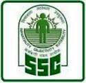 SSC NER Recruitment Notification