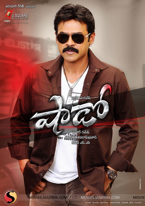 Venkatesh new movie shadow songs free download : New yes prime