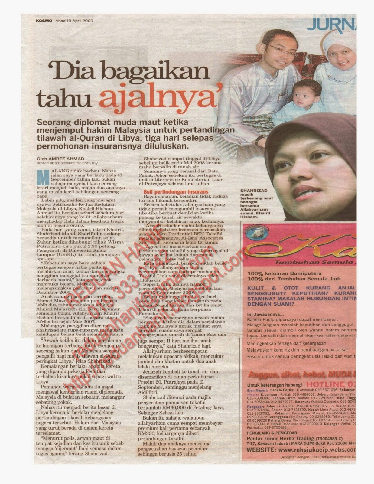 Sediakan Harta RM 1 Juta untuk keluarga anda hari ini juga melalui wasiat dan hibah AIA Public Takaful