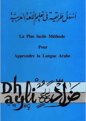 Télécharger Livre Gratuit Méthode Facile Pour Apprendre Arabe pdf