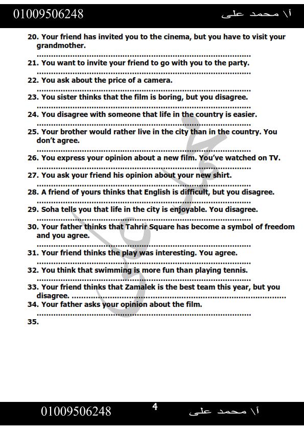 بنك أسئلة اللغة الانجليزية للشهادة الاعدادية الترم الثانى مجمع من امتحانات السنوات السابقة __004