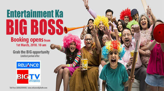 Reliance Big TV Dhamaka: Get 500 TV channels free for 5 yrs and HD for 1 year
