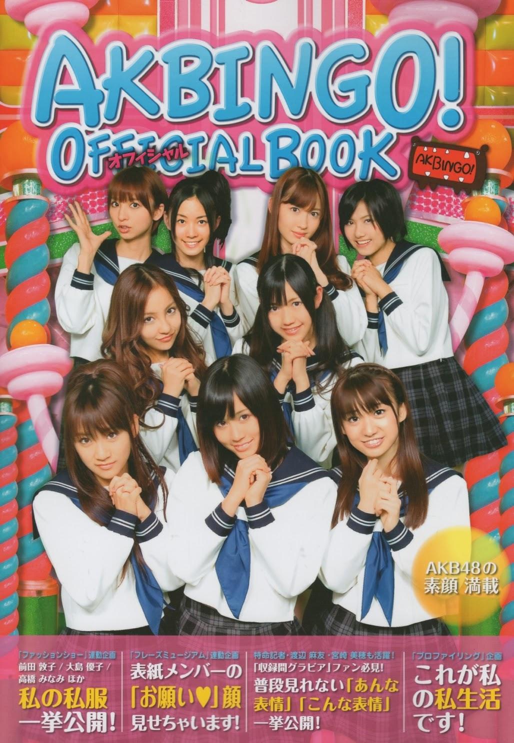 AKB48Friends