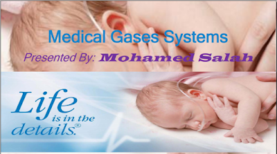 Download Medical Gases Course by Mohamed Salah