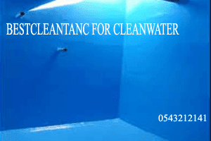 شركة عزل خزانات المياه الخرسانية وخزانات الوقود , عزل مائى, عزل مائي للاسطح