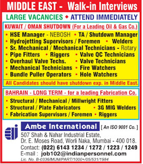 Oil & Gas Shutdown jobs in Kuwait & Oman