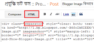 Hide-and-Show-Blogger-Image