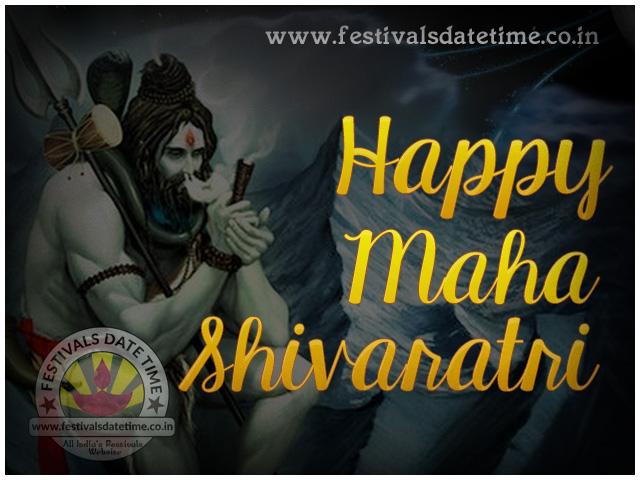 Ugadi 2014 Telugu Date 2018 Shivaratri Wallpa...
