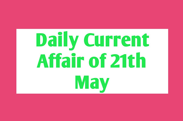 Current Affairs - 2019 - Current Affairs Today 20nd May 2019