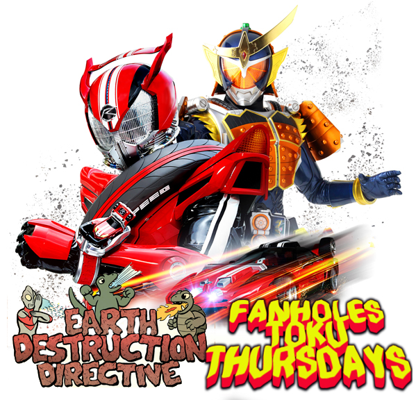 Fanholes Toku Thursdays Episode #29: Kamen Rider × Kamen