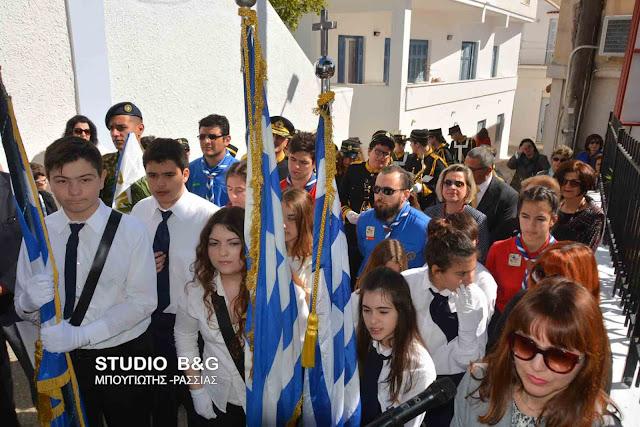 Επετειακές εκδηλώσεις για τα 191 χρόνια από την Γ΄ Εθνοσυνέλευση στην Ερμιόνη