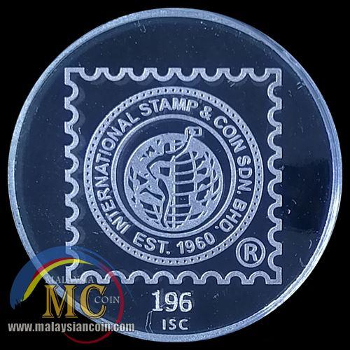 International Stamp Coin Sdn Bhd