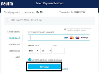 pay now by debit card