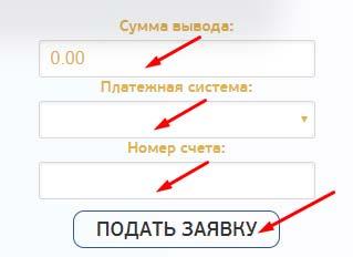 Регистрация в Altum Capital 8