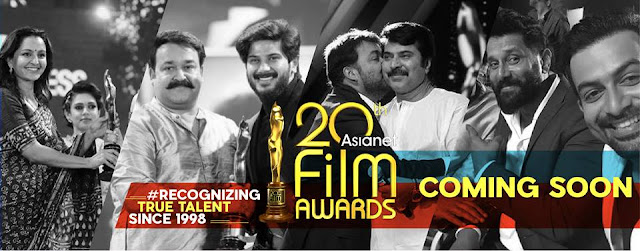 20th Asianet Film Awards 2018 Coming Soon | Date,Venue, Telecast, Ticket details