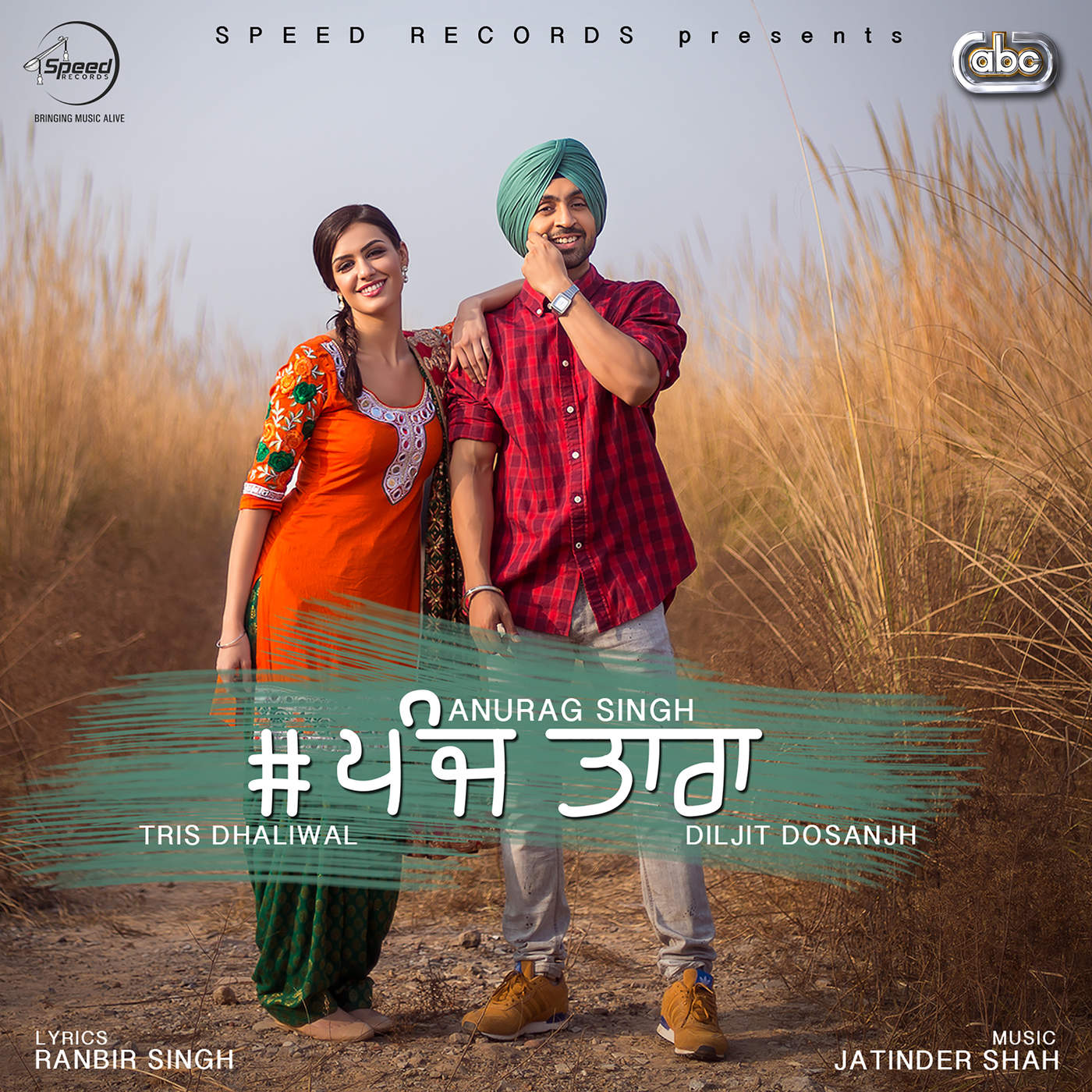 Diljit Dosanjh - 5 Taara (with Jatinder Shah) - Single Cover