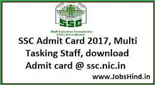 SSC Admit Card 2017