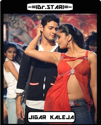 Download Khaleja 2010 Dual Audio Hindi 480p HDTVRip 500mb