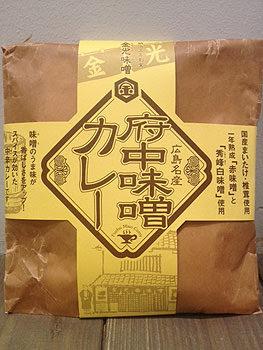 府中味噌カレー
